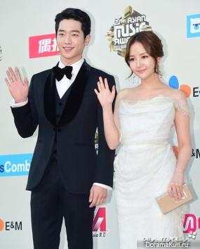 Seo Kang Joon, Park Min Young