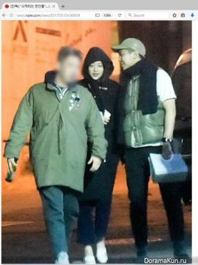 Sulli, Kim Min Joon