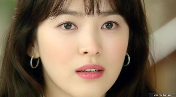 Сон Хе Гё