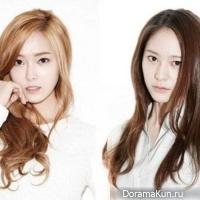 Jessica&Krystal