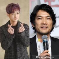 Jinyoung, Jung Jin Young