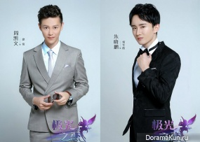 Kevin Zhou Kai Wen and Zhu Xiao Peng