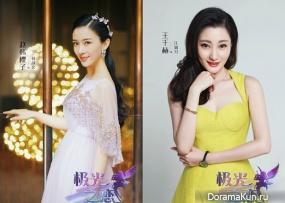 Sarah Zhao Han Ying Zi and Wang Qian He
