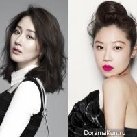 Uhm-Ji-Won-Gong-Hyo-Jin
