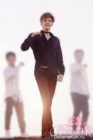 Yan Xi