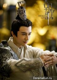 Zhao Ge, Mi Re