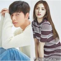 Park Hae Jin, Nana
