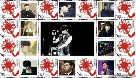 Park Hae Jin stamp