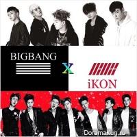 Big bang 10 years, iKON