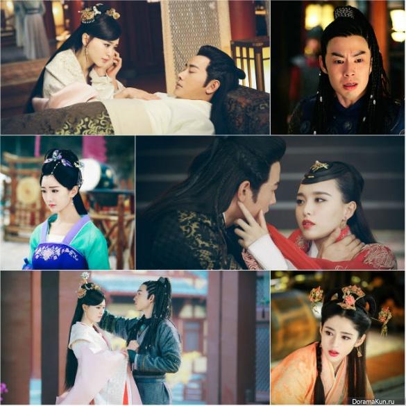 Princess Weiyang