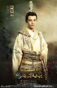 Oscar Sun Jian