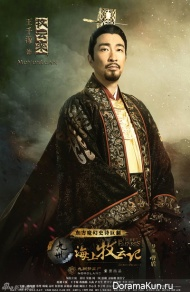Wang Qian Yuan