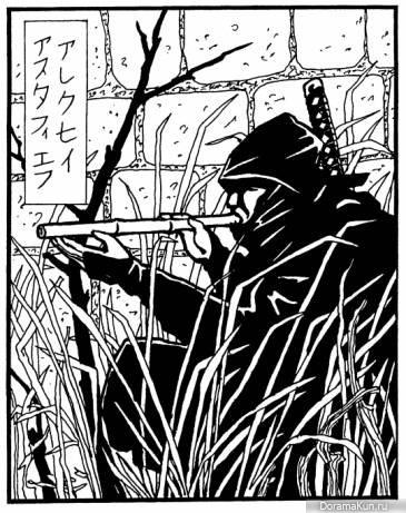 Фукибари