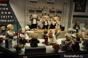 Музей мишек. Намсан