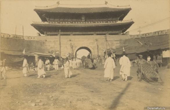 Намдэмун-1904