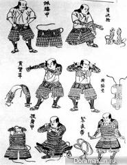 Доспехи самурая