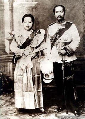 Рама V и Саована