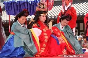 Royal_wedding_ceremon