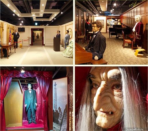 63 Wax Museum