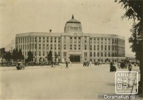 Seoul City Hall 1930s