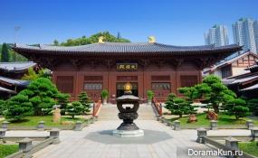 Монастырь Чи Лин