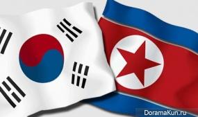 Korean Facts