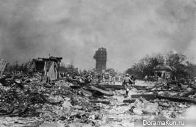 Tokyo 1923