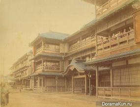 1895 Tokyo