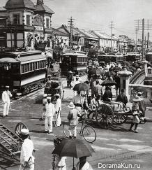 1905 Tokyo