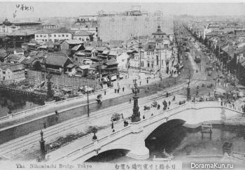1910 Tokyo