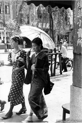 1953 Tokyo people