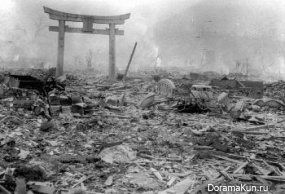 1945 Tokyo
