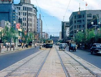 1948 Tokyo