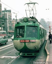 1969 Tokyo