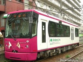 Tramway-Tokyo 2010