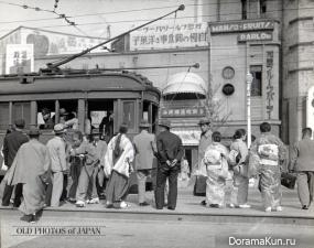 Tramway-Tokyo 1934