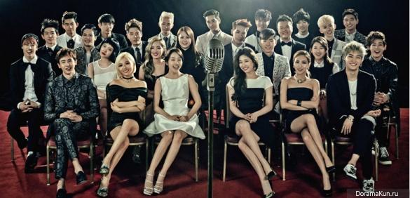 2014 JYP Nation One Mic