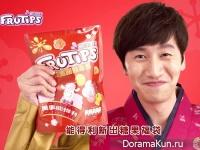 Lee Kwang Soo для Frutips