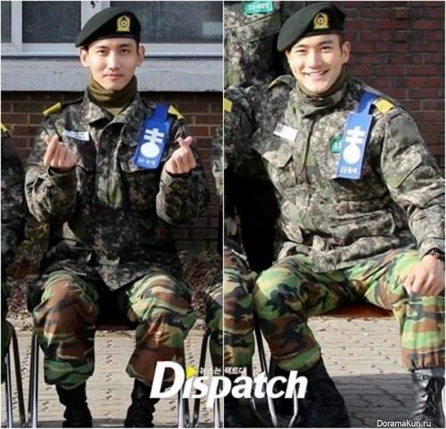 Changmin and Choi Siwon