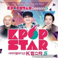 Kpop Star 5