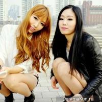 Ari and MiU