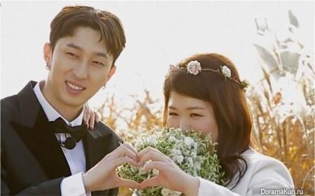 Sleepy and Lee Guk Joo