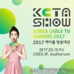 Korea Cable TV Awards