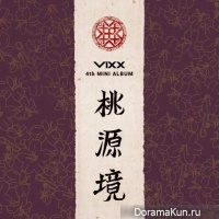 VIXX - Shangri-La