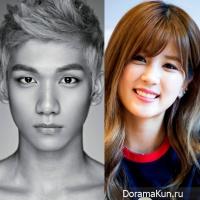 Hyuk and Chorong
