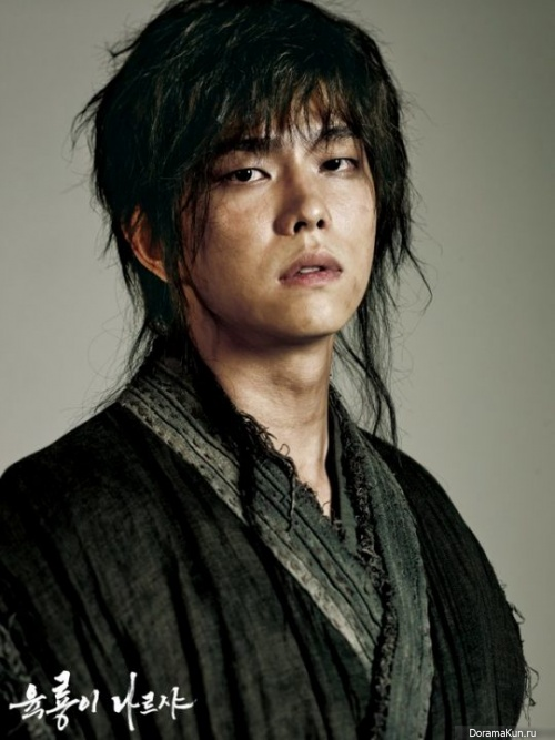 Yoon Kyun Sang