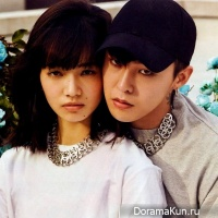 Komatsu Nana and G-Dragon