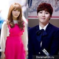 Eunji A Pink and Seungkwan Seventeen