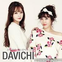 Davichi