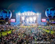 Hi! Seoul festivale